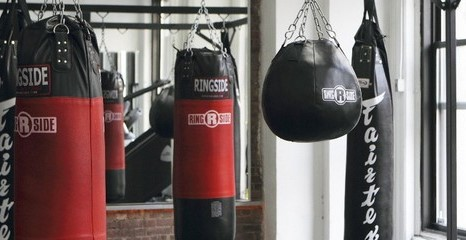 Personal Training Gym Soho Work Train Fight 1