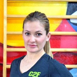 Trainer Marija Marceta profile picture